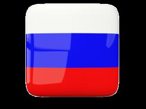 Pусский - кликните сюда